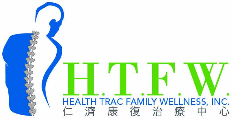 health trac family wellness inc